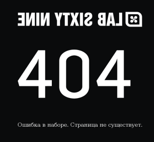 69labru