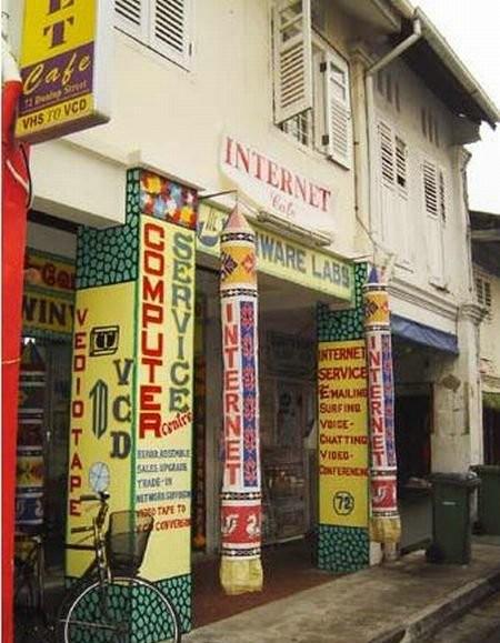 internet-2dcafe-2d2