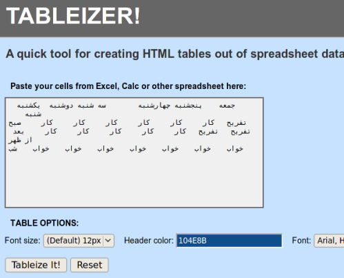 TABLEIZER_taftish.wordpress.com